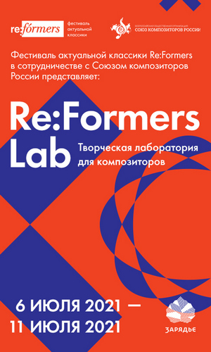 Re:Formers LAB
